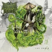 Bushido Code - The Ronin CD