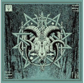 Unearthly Trance - V CD